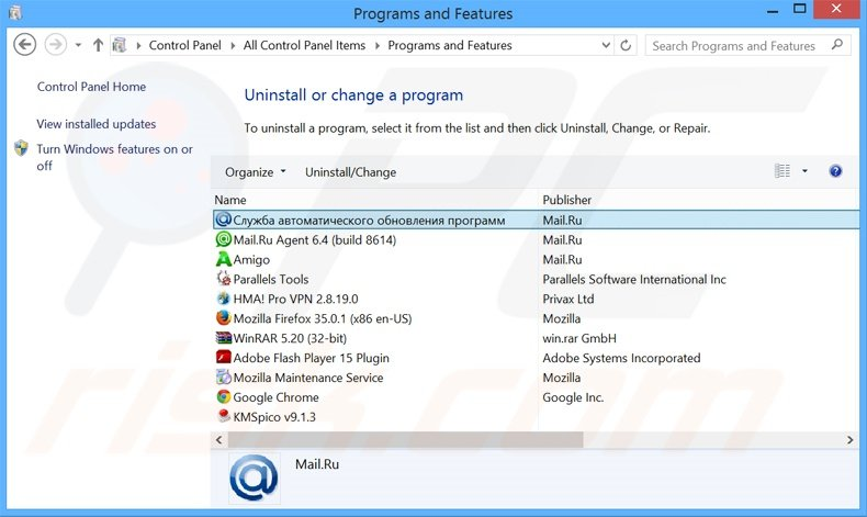 Amigo adware uninstall via Control Panel