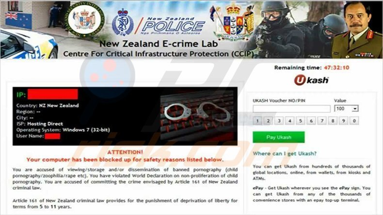 New Zealand e-crime lab virus