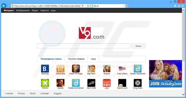 v9.com browser hijacker