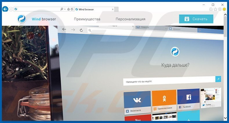Wind Browser adware