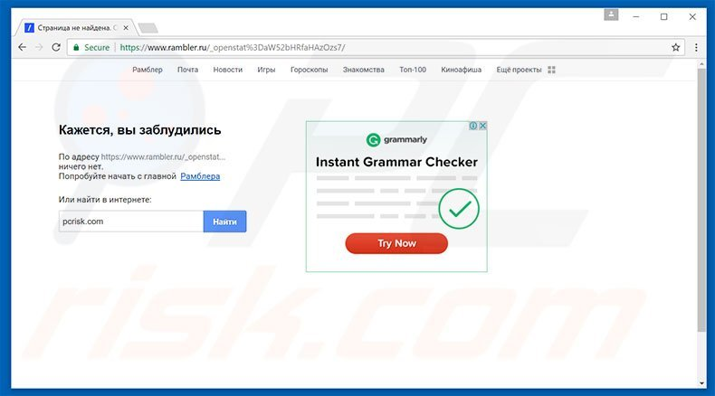How to get rid of Rambler ru Redirect - virus removal guide