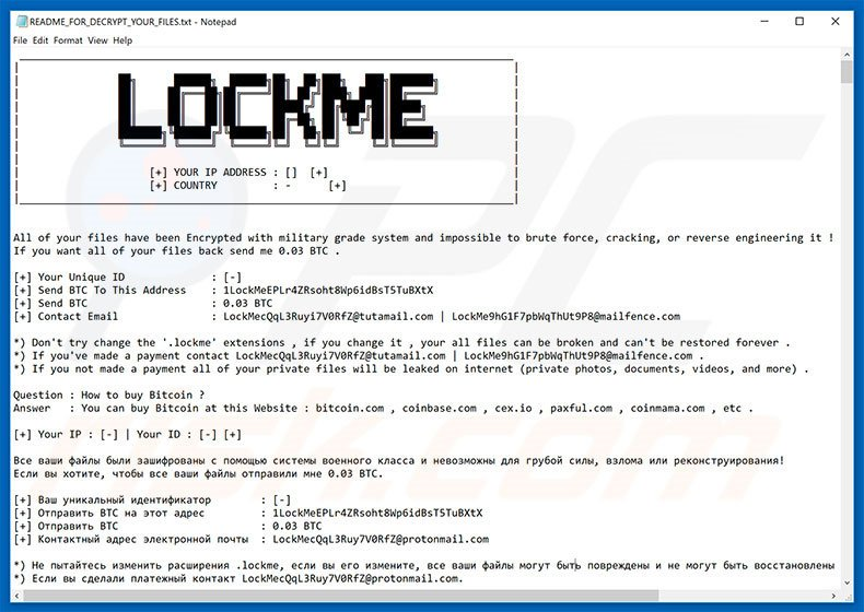 LOCKME decrypt instructions