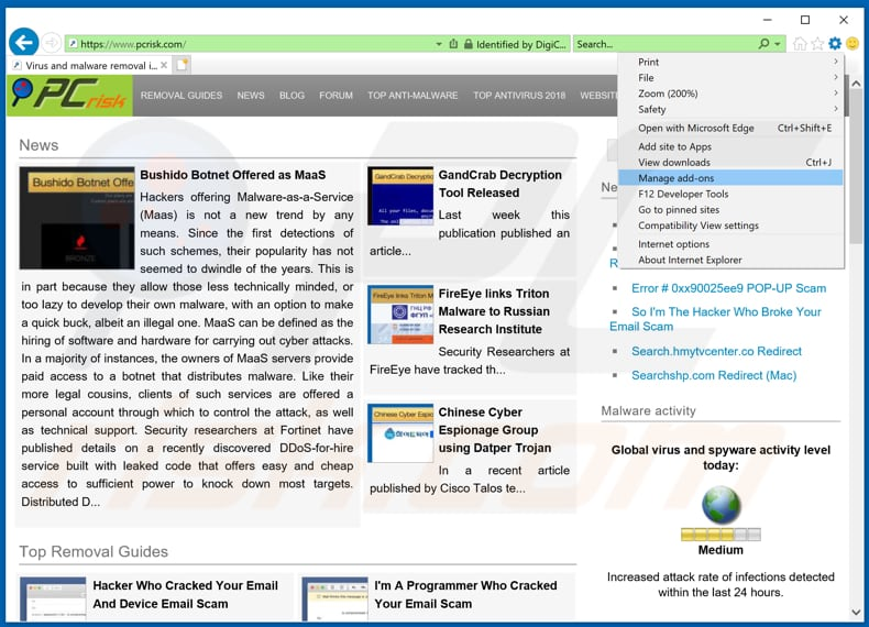 Removing Wveryf Info Ads From Internet Explorer Step 1