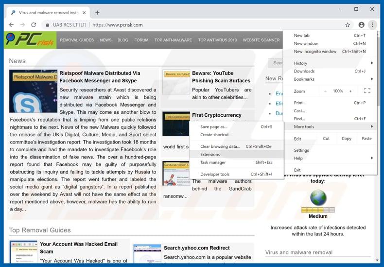 How to uninstall Zippyshare Virus - virus removal instructions (updated)