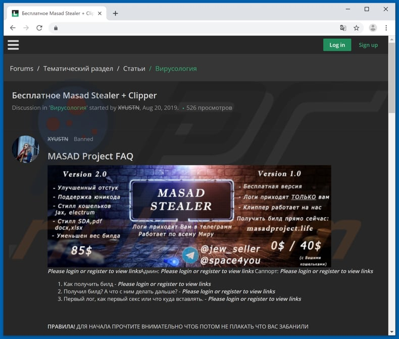 masad stealer download website
