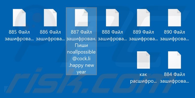 Files encrypted by Happy New Year ransomware (.happy new year extension)