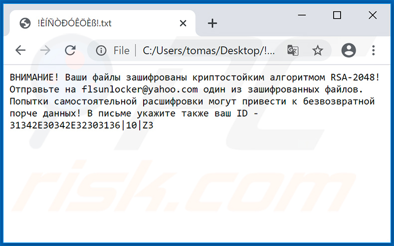 Zcrypt ransomware Russian variant