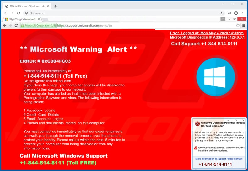 activation security warning scam background page