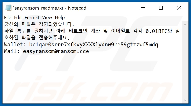 EasyRansom decrypt instructions (easyransom_readme.txt)