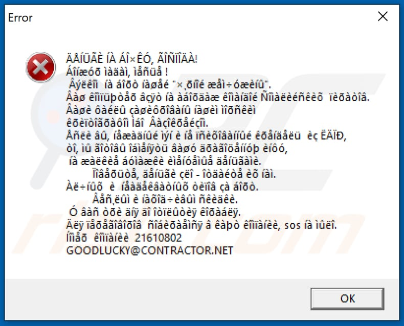 hash ransomware ransom note in a pop-up window