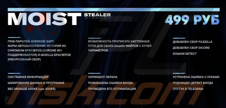 moiststealer malware image used to promote this malware on forums
