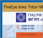 FireEye links Triton Malware to Russian Research Institute